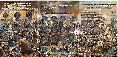 LOT OF Commemorative  COINS - 1812 WAR .SEE PHOTOS !