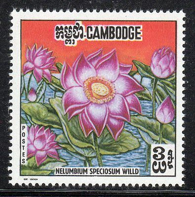 CAMBODIA SCOTT 231a ERROR FLOWERS ISSUE 3's TRANSPOSED MINT NEVER HINGED