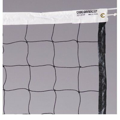 NEW! Volleyball Net Professional Size Regulation Heavy Duty Quality Sport Set