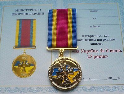 For Ukraine For her freedom 25 years of independence Ukrainian political medal