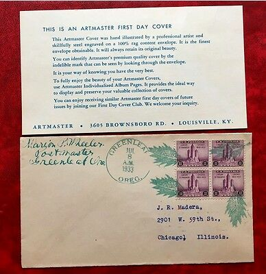1933 US First Day Cover SC#729 3c Federal Building  Block 4 with fancy Cancel