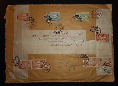 Cover Large 1949 Afghanistan Kaboul # C1a-3a Pairs 11 Stamps Aviation