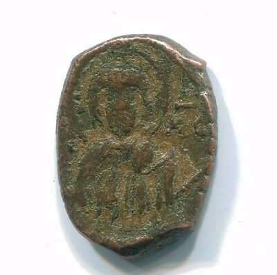 Authentic BYZANTINE EMPIRE  Coin ANC12862.7