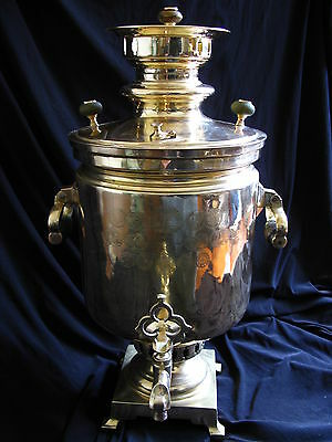 Antique Russian SAMOVAR 19 Medals самовар