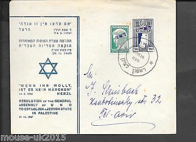Israel 1947 General Assembley Cover Illustrated.