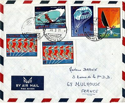 Liban - POSTALLY USED COVER TO FRANCE - SPORT STAMPS - LOT (LEB- 0034)