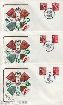 1976 Regional Machin definitive First Day Cover set