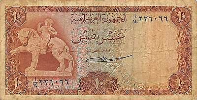 Yemen  10 Buqshas  ND. 1966  P 4  Circulated Banknote AFD2