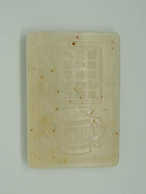 Chinese Jade Carved Vessel and Plum Pattern (A 13)
