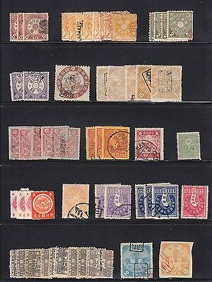 Group of JAPAN REVENUE STAMPS