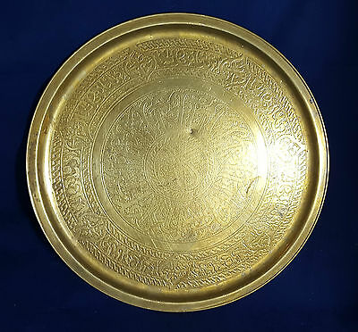 Beautiful Vintage Middle eastern Brass Tray (Diameter - 31 cm)