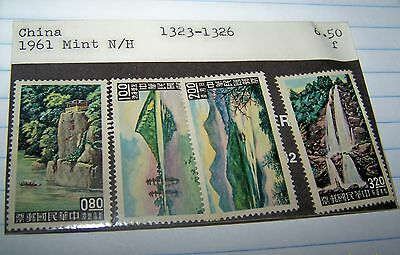 China Stamp Scott #1323-6 (4 stamps) VF to XF (Mint Never Hinged) SCV:$41 LOT 93