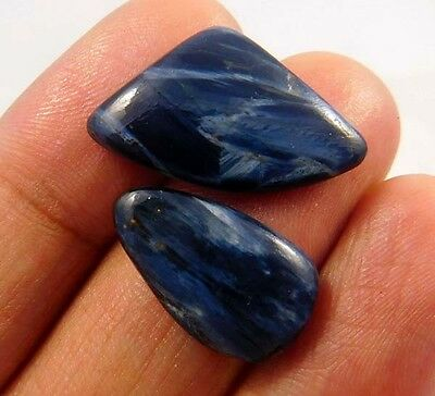 11.25cts Whole Sale! 100% Natural  Designer Pietersite 2pc Mix Size Gemstone