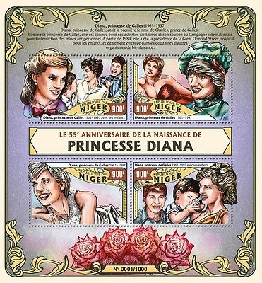 Niger 2016 MNH Princess Diana of Wales 55th Birthday 4v M/S Royalty Stamps