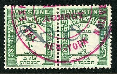 #246 Palestine Revenue 1928 10m Green Used pair with New York cancellation (UN?)