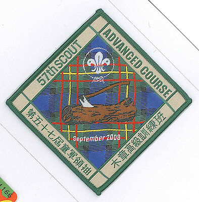 2008 HONG KONG SCOUTS LEADER - Gilwell Woodbadge Scout Advanced Training Patch
