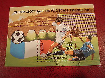 Cambodia - 1997 France World Cup - Minisheet - Unmounted Used - Ex. Condition