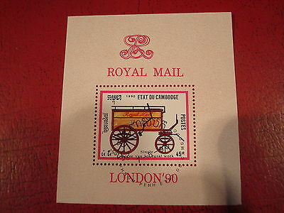 Cambodia - 1990 Royal Mail - Minisheet - Unmounted Used - Ex. Condition