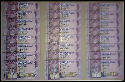 OMAN 1 Rial 45th National Day 2015 ( Error withdrawn )  .....  UNC .....