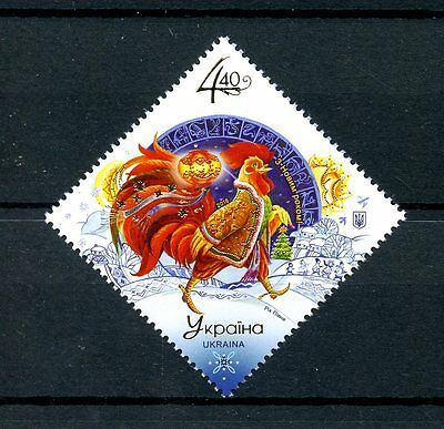 Ukraine 2017 MNH Happy New Year of Rooster 1v Set Chinese Lunar New Year Stamps