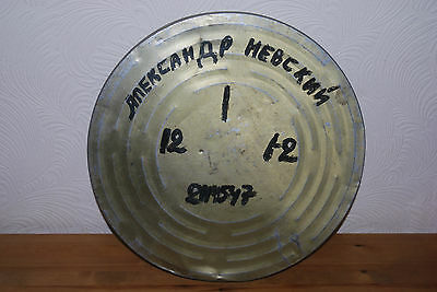 35mm movie metal film can canister container, vintage cinema collectable - USSR