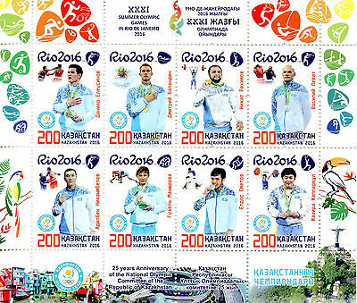 Kazakhstan 2016 MNH Rio Olympics Medal Winners 8v M/S Judo Boxing Sports Stamps