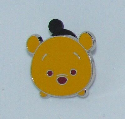 Disney Pin MYSTERY POUCH ONLY WINNIE THE POOH  CUTE FACE TSUM