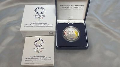 NEW, NIPPON JAPAN , 2020,TOKYO OLYMPIC 1000Yen, silver coin F/S
