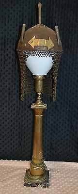 Nice Vintage Lamp With Indo Persian Islamic Helm W Chain Maille