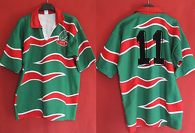Maillot rugby Maroc n° 11  Manche Courte Vintage Morocco jersey - XL