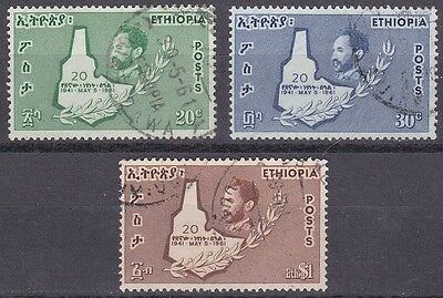 Ethiopia: 1961 20th Anniversary of Liberation, Very fine used