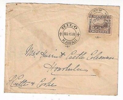 1888/1898 Hilo Hawaii to Castle & Cooke Honolulu Hawaii