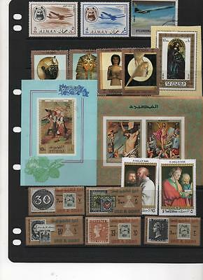 UAE Various Emirates selection stamps and Commemorative sheets