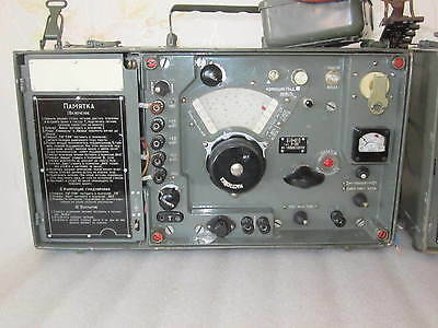 Russian military R-311 Receiver .  USSR