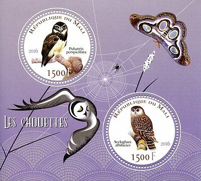 Mali 2016 MNH Owls 2v M/S Laughing Spectacled Owl Birds of Prey Stamps
