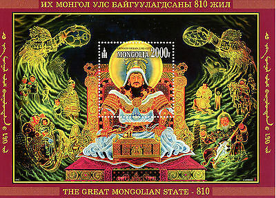 Mongolia 2016 MNH Great Mongolian State Genghis Khan Mongol Empire 1v M/S Stamps