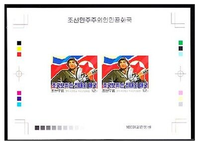 KOREA 2008  FLAG AND SOLDIER PROOF 100 Sheets LIMITED RARE MNH