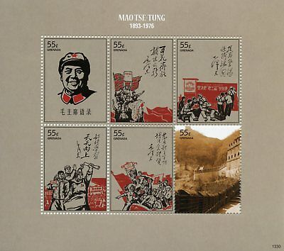 Grenada 2013 MNH Mao Tse-Tung Zedong 120th Birthday I 6v M/S Stamps