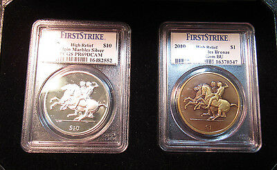 2010 Elgin Marbles PCGS SILVER & BRONZE High Relief First Strike Set BOX&COA