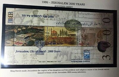 Israel 1995 Jerusalem 3000 Years City Of Ancient Bible Souvenir Sheet Stamp