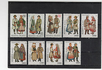 Belarus set of mint stamps costumes regions