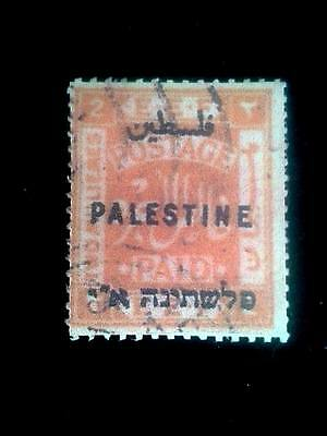 Palestine 1921- 2M, yellow $8000 very rare,replica