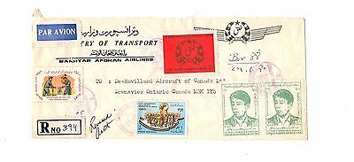 AFGHANISTAN - ASIA - Postally used cover to Canada  REGISTERED  LOT (AFGH  020)