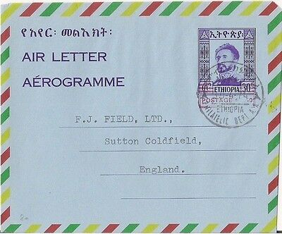 Ethiopia: Aerogramme 1974: 40c + 30c purple on blue with red revaluation, used