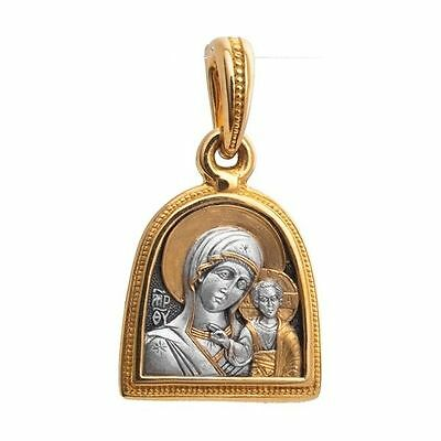 Russian Orthodox Pendant icon Silver with gilding gold 3,4g 25x14mm Y. Fedorov