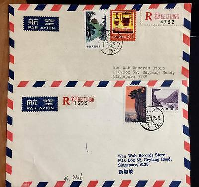 2, China R - Covers to Singapore issued by China National Stamp Corporation.