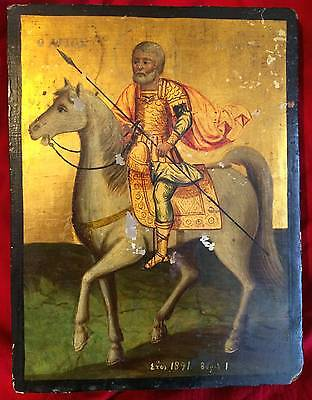 Rare Vintage Antique Russian Orthodox Icon - Great Investment