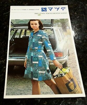 Mazda Tokyo Motor Show brochure one of a kind Cosmo 110S Japanese Rare 1960s JDM