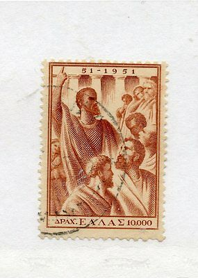 GREECE 1951 10,000d St Paul Preaching vfu. SG 681. Cat £95.