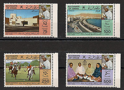 Oman: 1980 10th National Day; Scott 200-203; Unmounted Mint